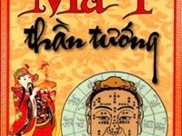 Bí truyền Ma Y Thần Tướng: Sách cổ rất hay