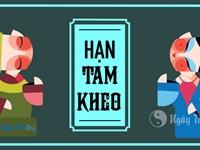 Hạn Tam Kheo là gì? Cách tính và Giải hạn Tam Kheo?